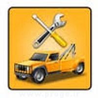 دانلود کارآموزی در تعمیرگاه خودرو